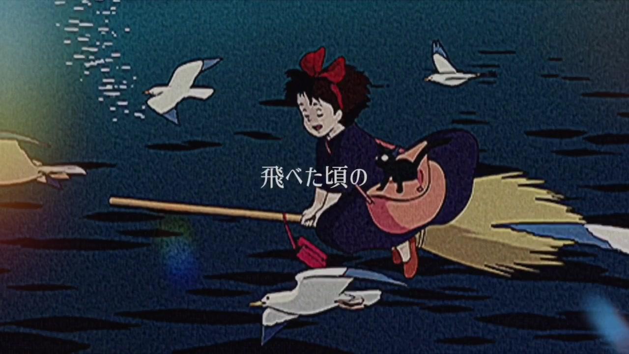 エモいアニメ