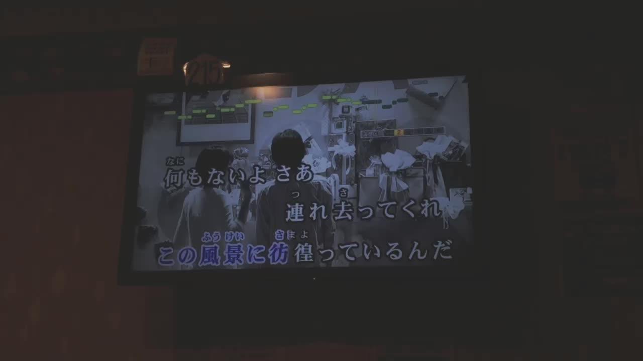 須田 景 凪 moil